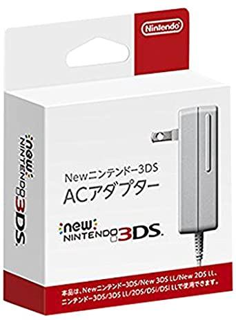 送料無料 任天堂純正品 New ニンテンドー3DS ACアダプター アウトレット☆送料無料 New2DSLL 正規店 3DS New3DS DSi兼用 3DSLL New3DSLL