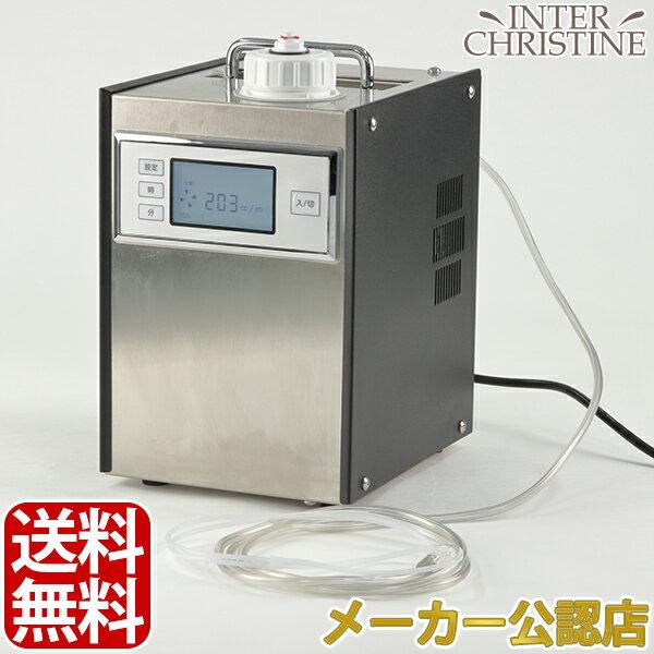 ?500円クーポン発行中?キュービアン 水素ガス発生器水素吸入(200cc/分)99%の高濃度水素を毎分200ml発生。専門レベルの水素発生器。ご購入前にお電話でお問い合わせいただいた方に特典をご用意しております。