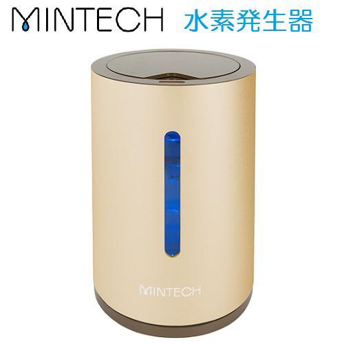 MINTECH 水素発生器 MT-A100_white 水素吸入 水素吸引 水素ガス吸入器 ゴールド 金色