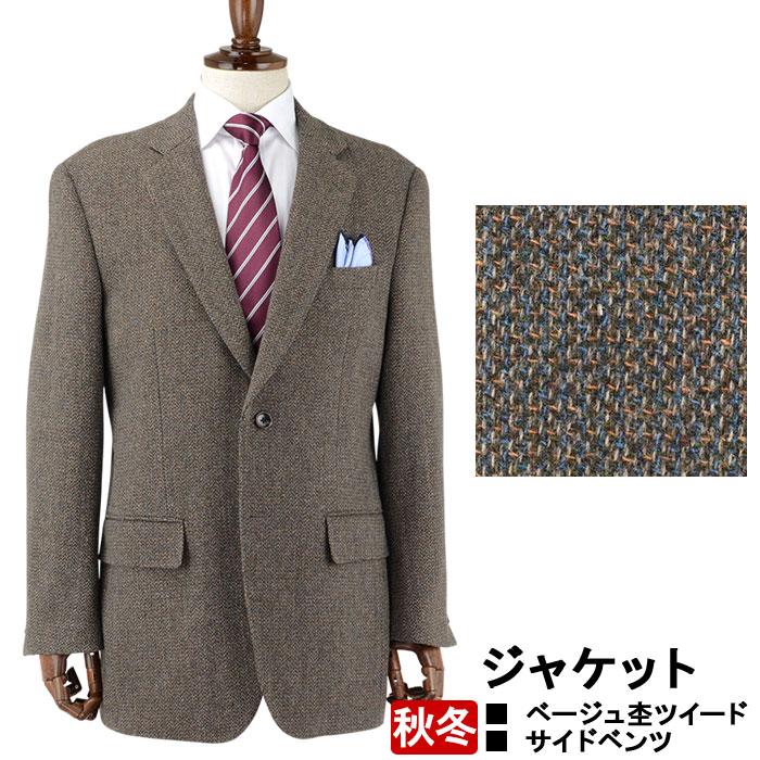 ☆《見える 福袋》 メンズジャケット レギュラー ビジネス テーラードジャケット ベージュ杢 ツイード 秋冬 2Q7034-35