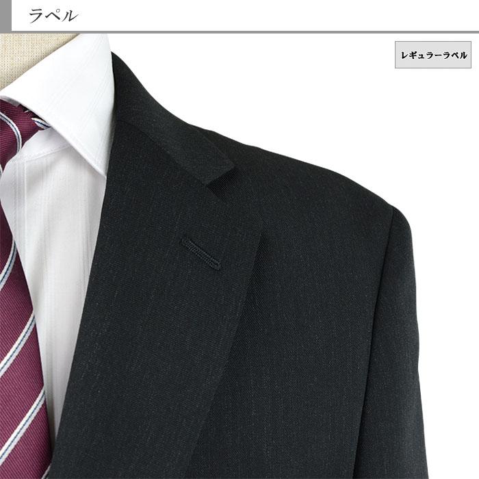ツーパンツスーツ メンズスーツ 2パンツ チャコール 無地 レギュラーツーパンツスーツ パンツ2本 秋冬 春スーツ 2Q6932 13OXiukZPT