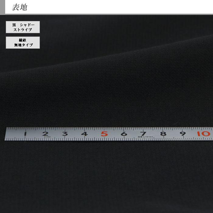 【クーポン利用で500円OFF】 スーツ 大きいサイズ ツーパンツ e体 k体 2パンツ アジャスター ツーパンツスーツ メンズスーツ ビジネススーツ 黒 シャドーストライプ 秋冬 春 スーツ 2JKC31-20