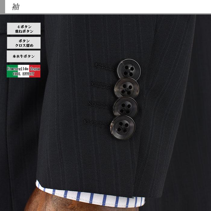 《クーポン利用で500円OFF》 スーツ メンズスーツ ビジネススーツ ゼニア Ermenegildo Zegna イタリア生地 黒 ストライプ レギュラースーツ 春夏スーツ 1MH903-20