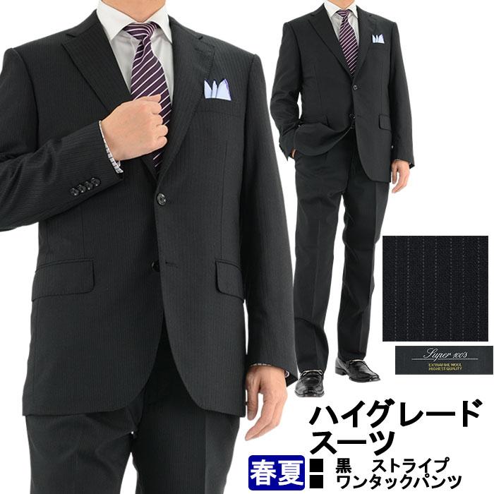 ☆《見える 福袋》 スーツ メンズスーツ ビジネススーツ 黒 ストライプ SUPER100'S 毛100% レギュラースーツ 春夏スーツ スラックス 1RHC63-20