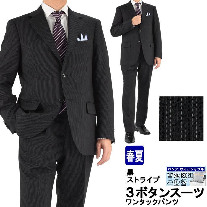 【スーパーSALE値下】 メンズ スーツ 3つボタン 3ボタンスーツ 黒 ストライプ 段返り3ツボタンスーツ 春夏 秋 スーツ 1M1902-20