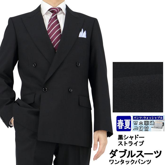メンズ ダブルスーツ ビジネス 黒 シャドー ストライプ 4x1ボタン ダブルスーツ 春夏 秋スーツ 洗えるパンツウォッシャブル機能 1N9C61-20