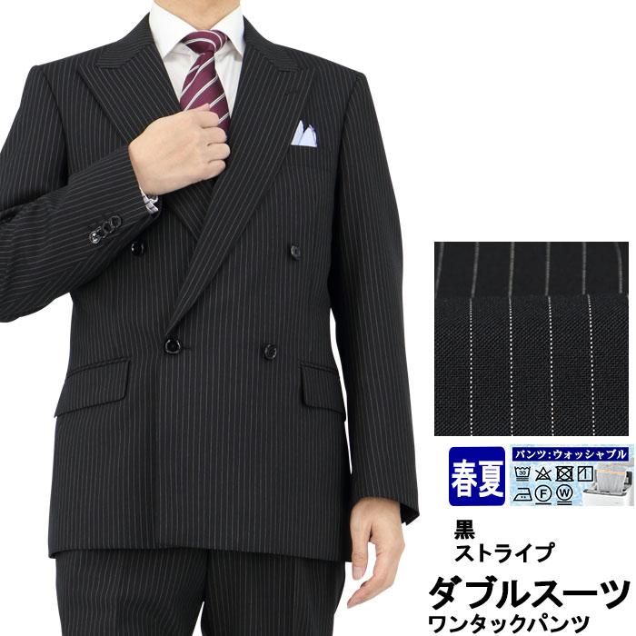 メンズ ダブルスーツ ビジネス 黒 ストライプ 4x1ボタン ダブルスーツ 春夏 秋スーツ 洗えるパンツウォッシャブル機能 1N9C63-20【5%還元クレカで】