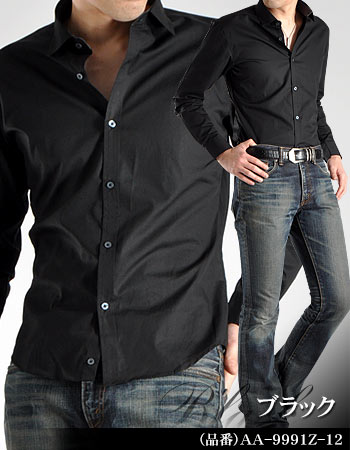 Suit Style MARUTOMI   Rakuten Global Market: Collar betrayed ...