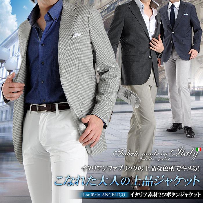 Suit Style MARUTOMI | Rakuten Global Market: Italy material ...