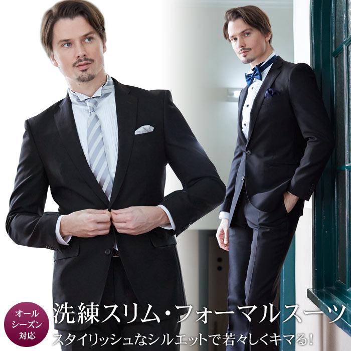 フォーマル メンズ スーツ 2ツ釦 スタイリッシュ 濃染加工 深みブラック (スリムスーツ セレモニー 結婚式 冠婚葬祭 黒 礼服) suit