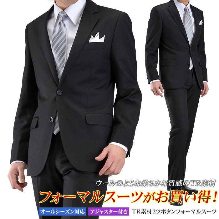 冠婚葬祭で外さない!格安でしっかりとした、礼服のおすすめはどれ?(男性編)