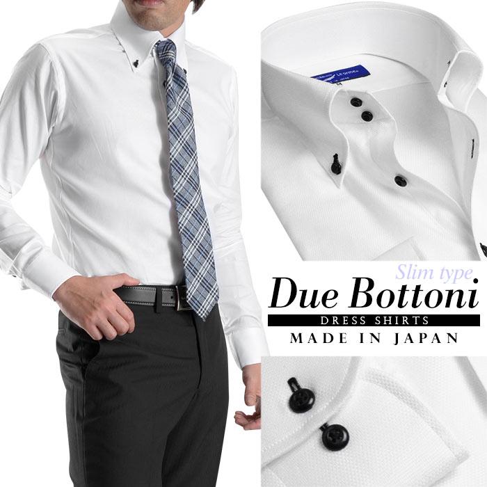 【日本製・綿100%】ドゥエボットーニ ボタンダウンメンズドレスシャツ/ホワイト【Le orme】(ワイシャツ 長袖 ビジネス Yシャツ)