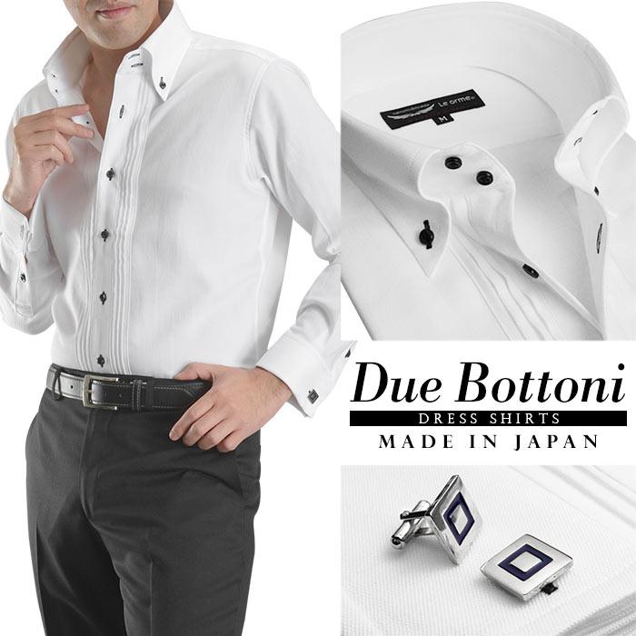 【日本製・綿100%】ドゥエボットーニ ボタンダウン ピンタック メンズドレスシャツ/ホワイト(ダブルカフス)【Le orme】(ワイシャツ 長袖 ビジネス Yシャツ)