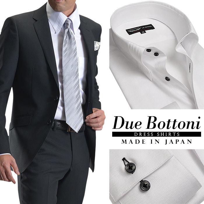 日本製 綿100% ドゥエボットーニ 衿先ピンタック スナップダウン メンズドレスシャツ ホワイト 比翼仕立て 【Le orme】(フォーマル 結婚式 ワイシャツ 長袖 パーティ 二次会 Yシャツ)