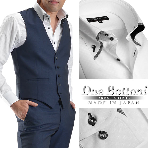 ドレスシャツ メンズ 日本製 綿100% 新作 ドゥエボットーニ 2枚衿 ボタンダウン オセロ切替 【Le orme】ワイシャツ 長袖 ホワイト