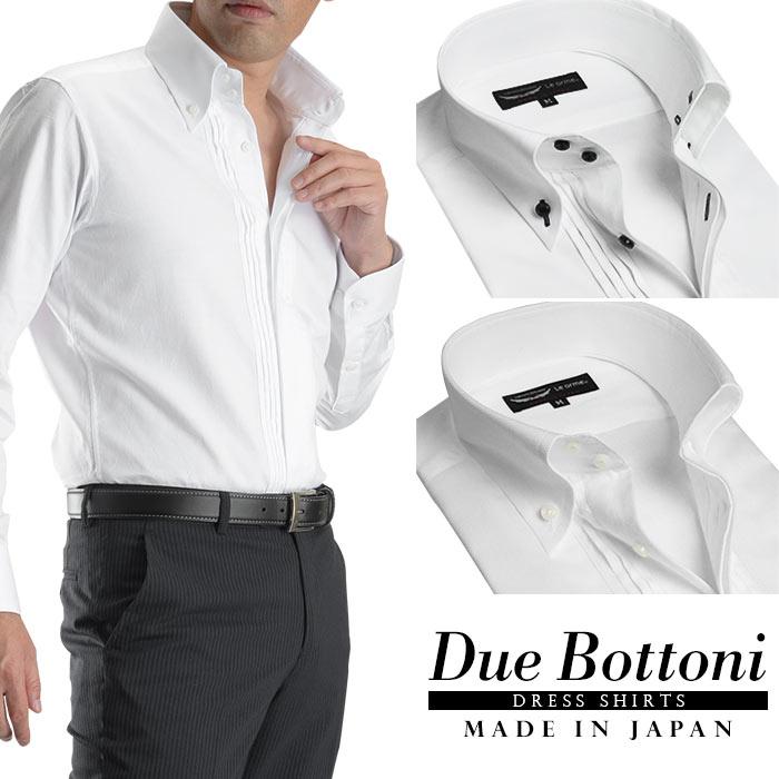 【日本製・綿100%】ドゥエボットーニ ボタンダウン ピンタック メンズドレスシャツ/ホワイト(オセロ切替)【Le orme】(ワイシャツ 長袖 Yシャツ)
