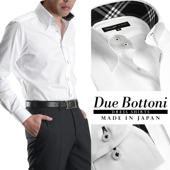 ドレスシャツ メンズ 日本製 綿100% 新作 ドゥエボットーニ スナップダウン オセロ切替 【Le orme】ワイシャツ 長袖 ホワイト