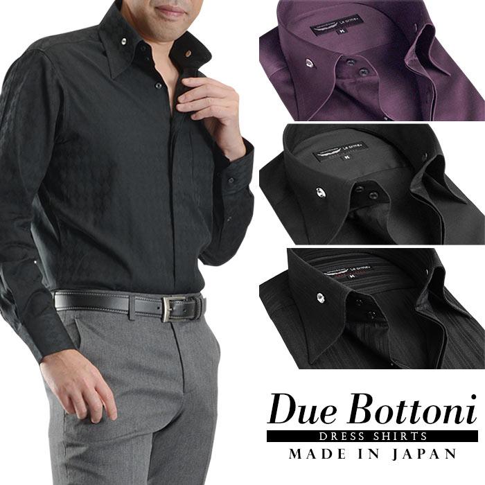 ドゥエボットーニ センターボタンダウン メンズ ドレスシャツ ワインレッド ブラック日本製 綿100%【Le orme】