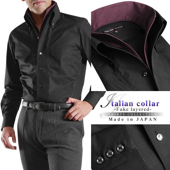 イタリアンハイカラー・フェイクレイヤード 2枚衿ボタンダウン メンズ ドレスシャツ ブラック クリアーカラーボタン ローズモチーフメタル釦 付属【Le orme】日本製 綿100% ワイシャツ 長袖 パーティー 2次会 yシャツ