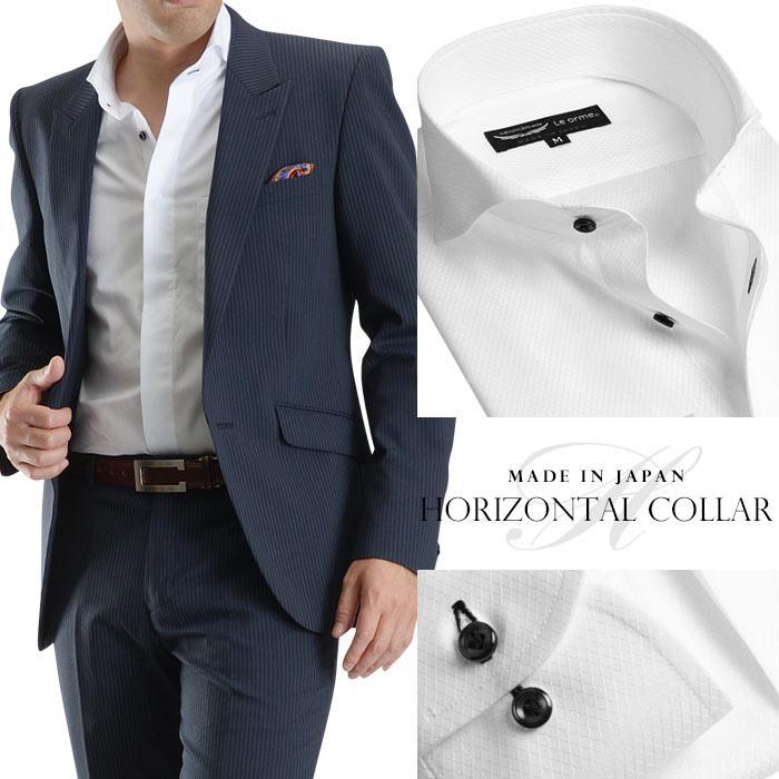 【日本製・綿100%】ホリゾンタルカラーメンズドレスシャツ/ホワイト(比翼仕立て)【Le orme】(カッタウェイカラー ワイシャツ 長袖 ビジネス Yシャツ フライフロント)