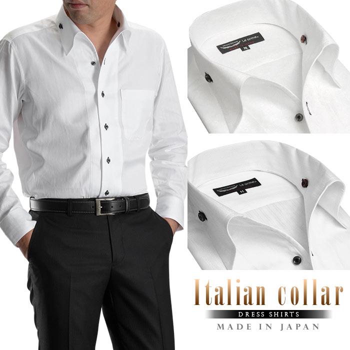 ドレスシャツ メンズ イタリアンカラー スキッパーカラー ボタンダウン ホワイト 日本製 綿100% Leorme