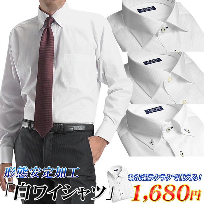 3127aa6f4d522 楽天市場 形態安定 形状安定 ドレスシャツ ワイシャツ メンズ 長袖 ...