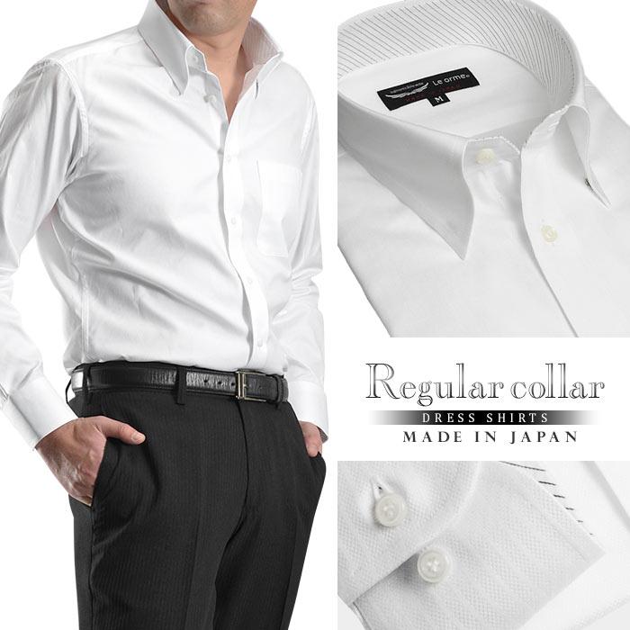日本製 綿100% レギュラーカラー スナップダウン ドレスシャツ ホワイト 長袖