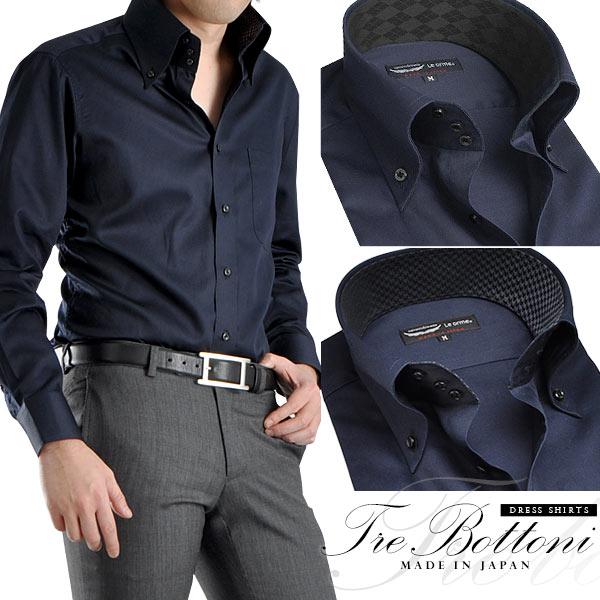トレボットーニ ボタンダウン メンズ ドレスシャツ ネイビー オセロ切替 日本製 綿100% Leorme