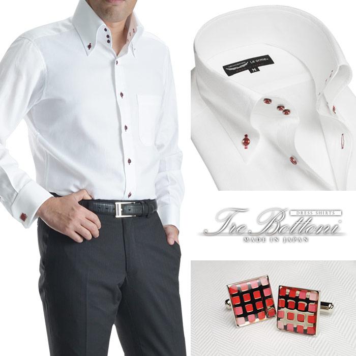 ドレスシャツ メンズ 日本製 綿100% 新作 トレボットーニ ボタンダウン ダブルカフス ホワイト【Le orme】ワイシャツ 長袖 パーティー 2次会 モード ドレッシー Yシャツ カフスボタン付属