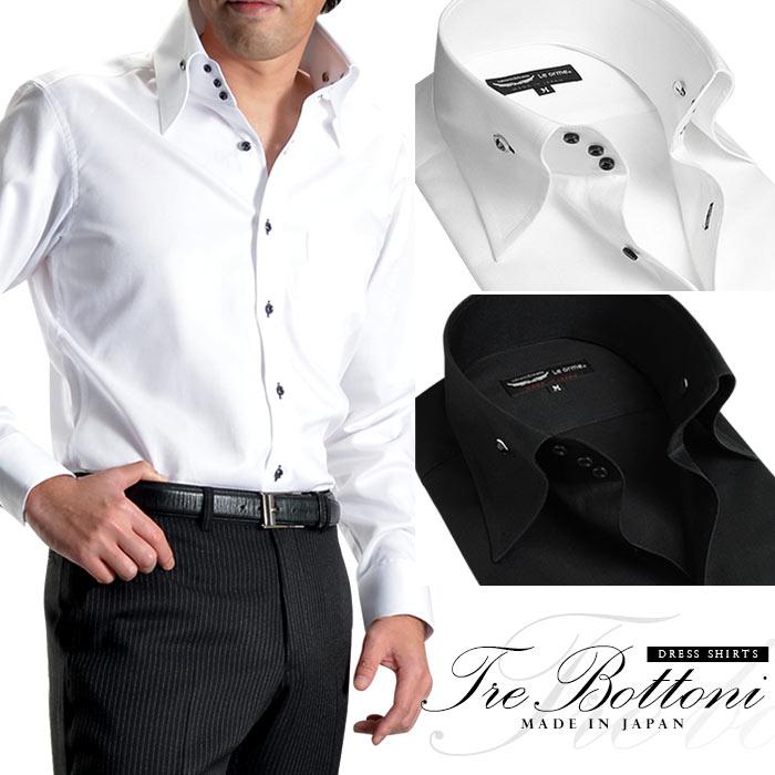 トレボットーニセンターボタンダウン メンズドレスシャツ ホワイト スワロフスキー カラーボタン付属 替えボタン ワイシャツ 長袖 パーティー 2次会 モード Yシャツ 白シャツ 日本製 綿100%【Le orme】