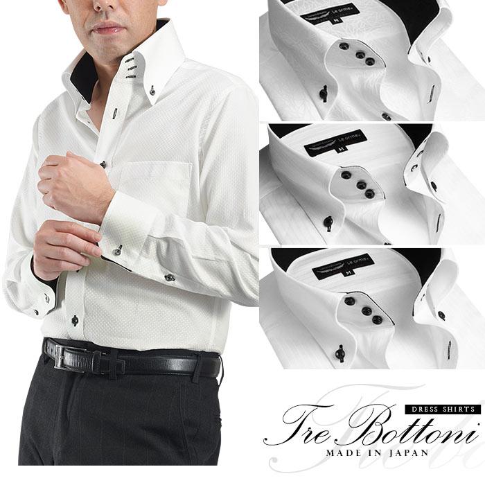 トレボットーニボタンダウン メンズ ドレスシャツ ホワイト オセロ切替 カフス釦付属 日本製 綿100%