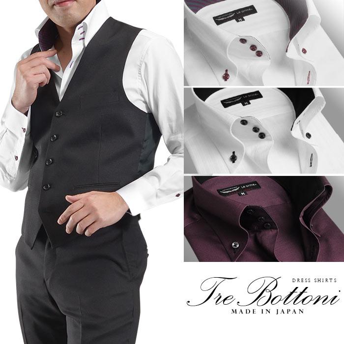 ドレスシャツ メンズ 日本製 綿100% 新作 トレボットーニ ボタンダウン オセロ切替 【Le orme】ワイシャツ 長袖 ドレスシャツ ホワイト