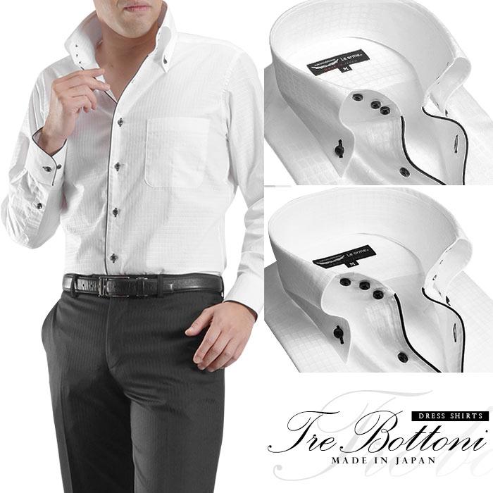 トレボットーニ ボタンダウン メンズドレスシャツ ホワイト パイピング 日本製 綿100% Leorme
