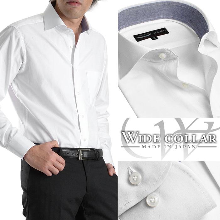 【日本製・綿100%】ワイドカラーメンズドレスシャツ/ホワイト(
