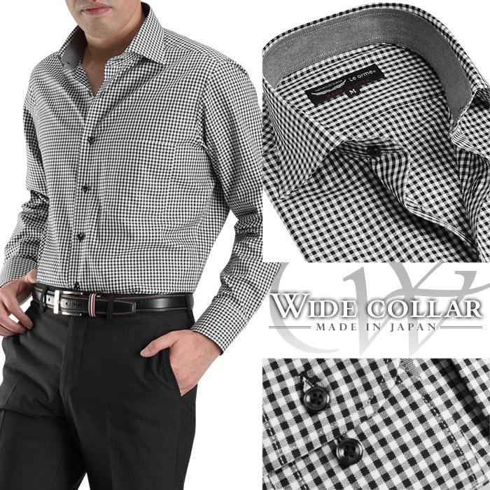 【日本製・綿100%】ワイドカラー メンズドレスシャツ/ブラックチェック(オセロ切替)【Le orme】(ワイシャツ 長袖 Yシャツ)