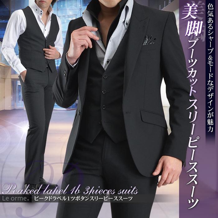 ピークドラペル1ツボタンスリーピーススーツ【Le orme】 (春夏 ブーツカットパンツ 3ピーススーツ メンズ スリムスーツ ジレ ベスト パーティスーツ 紳士服 ビジネス) suit【送料無料】