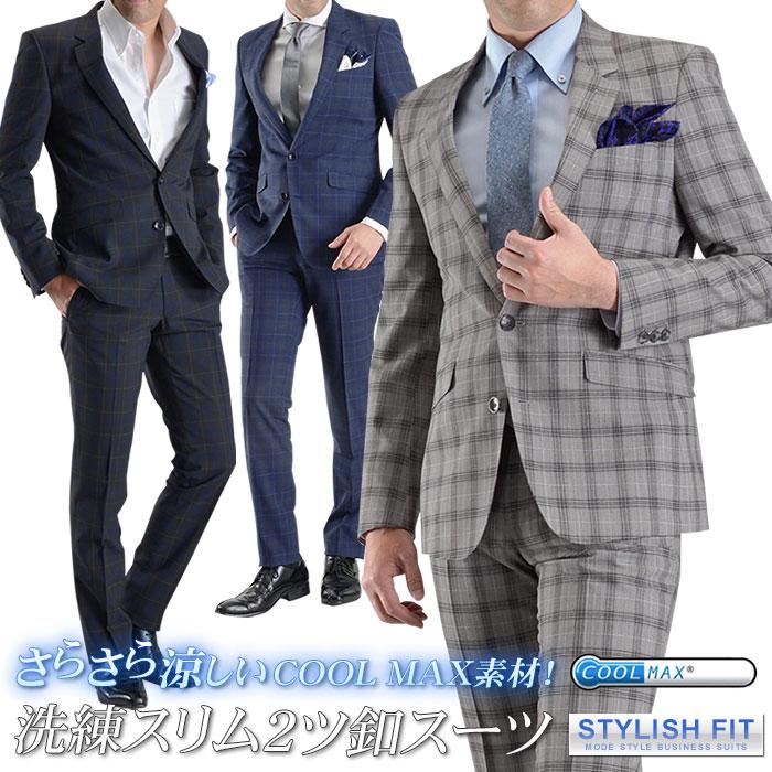 スーツ メンズ スリム 2ツ釦 クールマックス (ビジネス スタイリッシュ 春夏 清涼 涼しい COOL BIZ 洗えるパンツウォッシャブルスリムスーツ メンズスーツ ビジネススーツ suit)【送料無料】