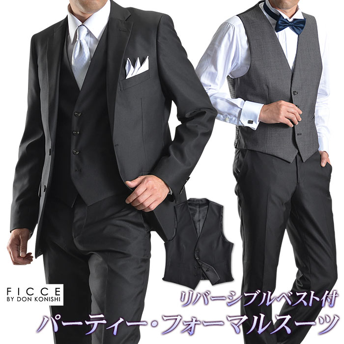 556670415e0cf スリムスーツメンズタキシードフォーマルパーティーピークドラペル1ツ釦スーツスーツsuitブラック×