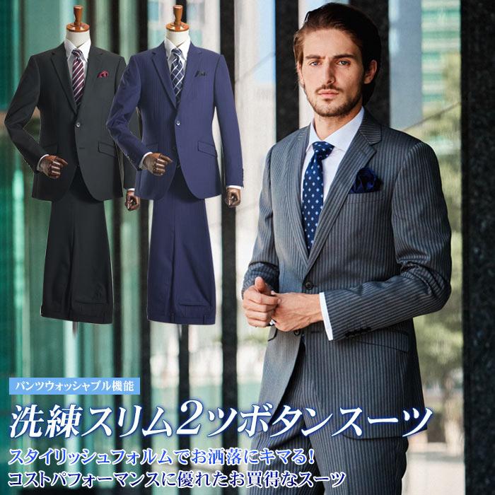 スーツ メンズ 2つボタン スリムスーツ ウール混素材 Wool Blend 秋冬 洗えるパンツウォッシャブル プリーツ加工 スリム メンズスーツ ビジネススーツ 紳士 suit