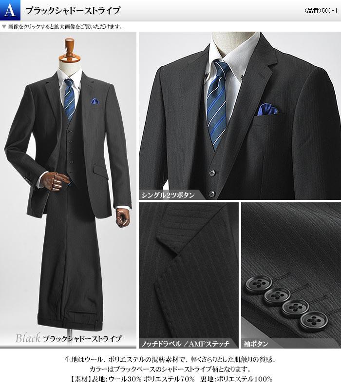 スリーピース スーツ メンズ ウール混素材 Wool Blend 秋冬 新作 2ツボタン スリム 3ピース ビジネススーツ 洗えるパンツ ウォッシャブル プリーツ加工 メンズスーツ 2B ジレ ベスト付 スリムスーツ suit
