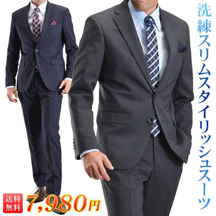 3506dc910a571 スーツ メンズ ビジネス 2ツボタン スリム 新作 秋冬 洗えるスラックス ビジネススーツ スリムスーツ スーツ メンズ