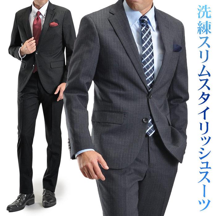 スーツ メンズ ビジネス 2ツ釦 スリムフィット スリム 秋冬 洗えるパンツウォッシャブル メンズスーツ ビジネス ウール混 紳士 suit 【送料無料 スーツハンガー付属】