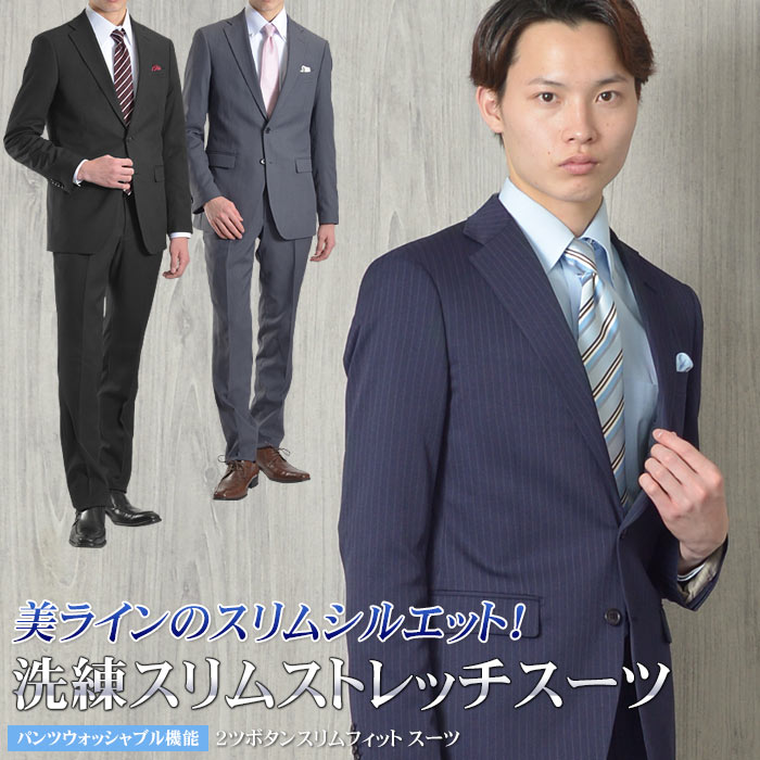入学式・成人式・卒業式・就活といろいろスーツを着る機会も多い20代。オススメのメンズスーツは?