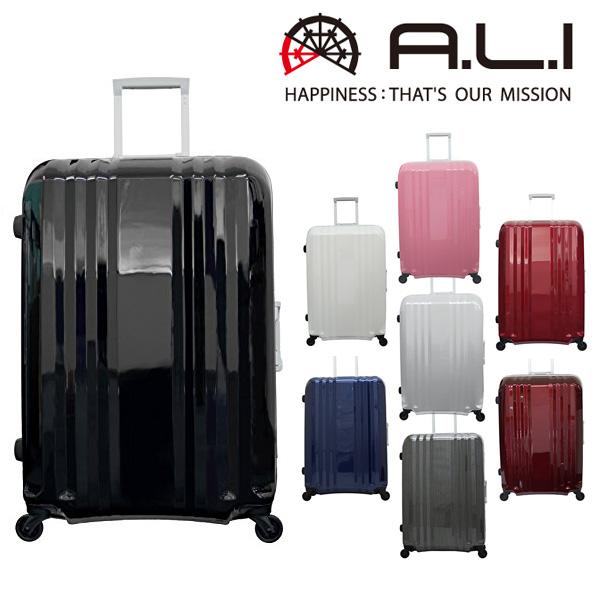 スーツケース キャリー ハード 旅行かばん スーツケース(78L) アジア・ラゲージ A.L.I mm5588 メンズ レディース プレゼント ギフト ラッピング 週末限定 あす楽