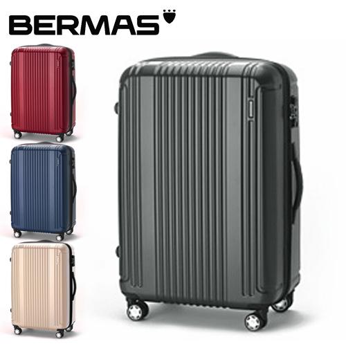 手提箱进行案例坚硬旅行袋 ! 巴茅斯 BERMAS 60264 (60233) 83 L L 大小大轻量级男子的妇女的业务作为真正 TSA 锁紧固件 fs3gm