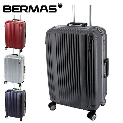 スーツケース キャリーケース ハード 旅行かばん バーマス BERMAS 52L 中型 3~5泊程度 【NEW PRESTIGE II/ニュープレステージII】 60265 メンズ 中型 旅行 ハードキャリーバック 修学旅行 おしゃれ プレゼント ラッピング 送料無料
