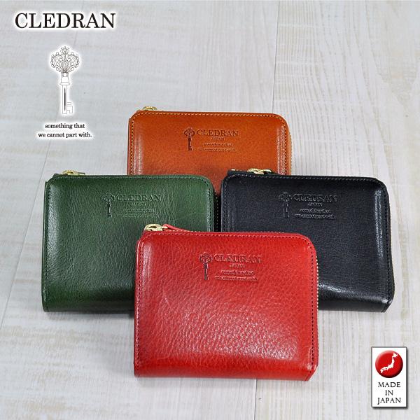 クレドラン CLEDRAN L字ファスナー財布 【FLAM/フラム】 cl2764 レディース 【送料無料】 週末限定 あす楽