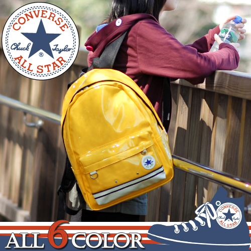 converse backpack womens yellow