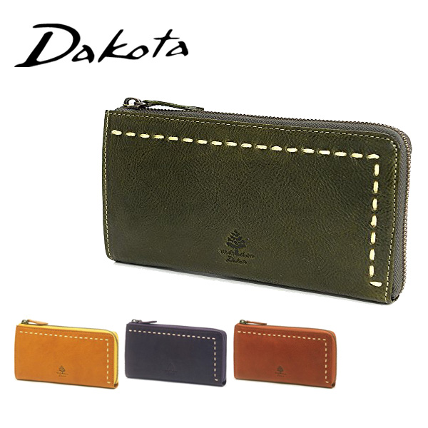 5fb9655125cd L-shaped zipper wallet 531167 ladies birthday presents women wallets wallet  coin purse is pretty popular leather gifts card simple brand 10P28Sep16