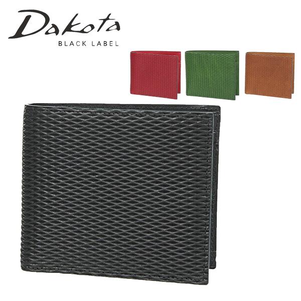 ダコタブラックレーベル Dakota black label!二つ折り財布 【レティコロ】 626100 メンズ レディース 【送料無料】 プレゼント ギフト ラッピング【あす楽】